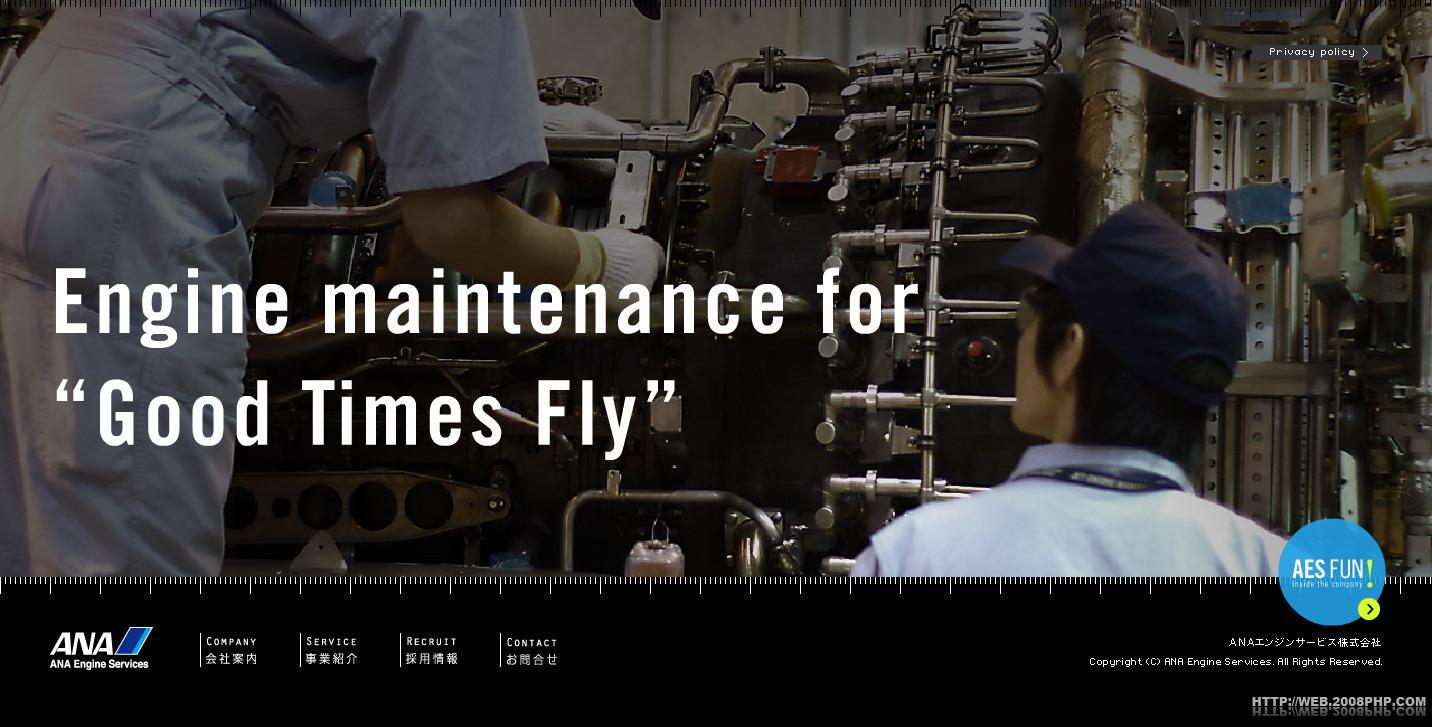anag-日本发动机修理服务公司.修理和大修的喷气飞机