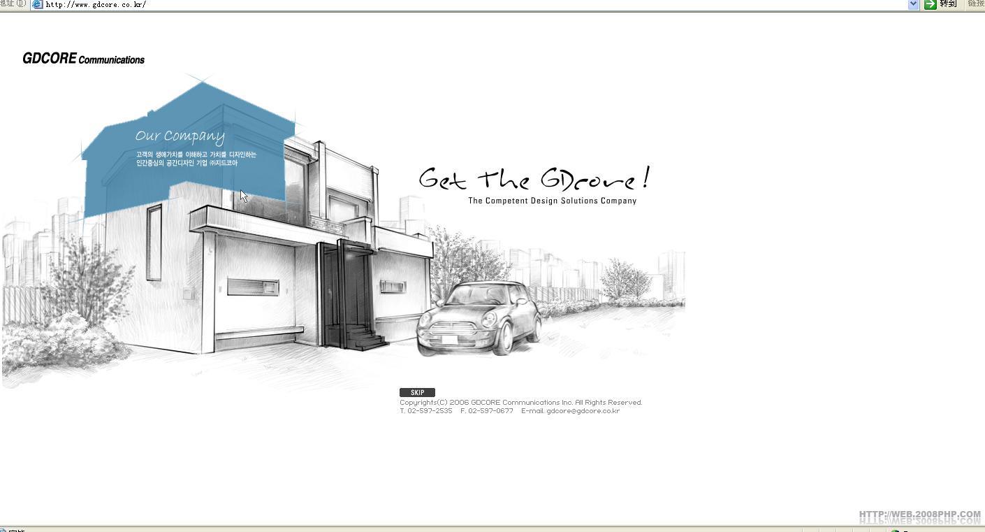 韩国汽车展示手绘黑白.通信公司