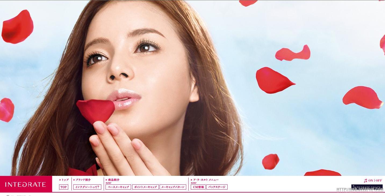 〓 酷站網站截圖-日本資生堂女性化妝品2010年