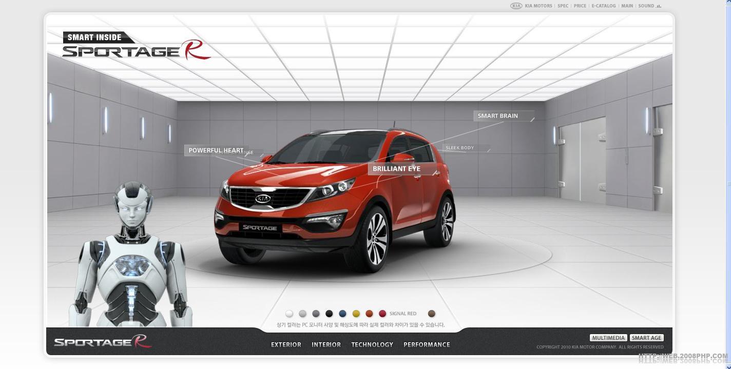 韩国2010新款kia千里马越野汽车网站酷站截图欣赏