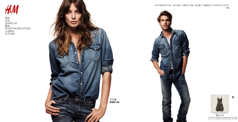 成人小?9???m~x?_h&m divided是h&m的子品牌,提供青春气息逼人的少男少女装.