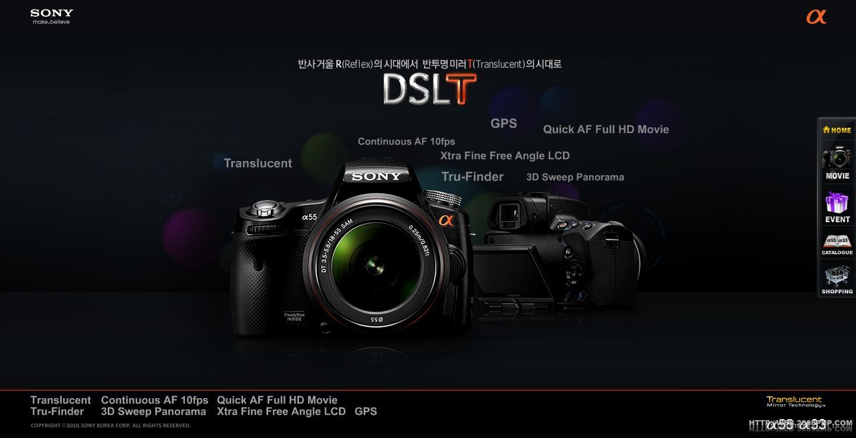 日本索尼(SONY)旗下高端单反数码相机阿尔法