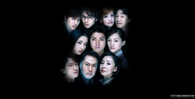 日本2010年1月最新上映恐怖惊悚电影《算计:七天的》