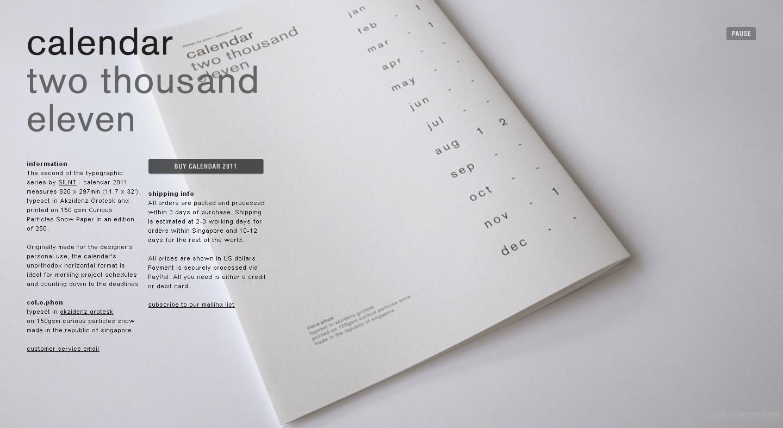 日本silnt印刷平面宣传册手册设计