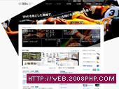 日本古屋Altera网页制作公司。所有广告媒体策划和为核心,传播・网页平面设计所涉及的营销策略在咨询收养,品牌,商业伙伴通往成功的商业活动。在名古屋荣,中区,东京和办事处,扩展到大阪地区