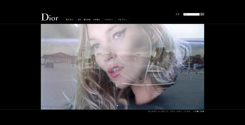 〓 酷站网站截图-法国高级奢侈品迪奥Diorsnow