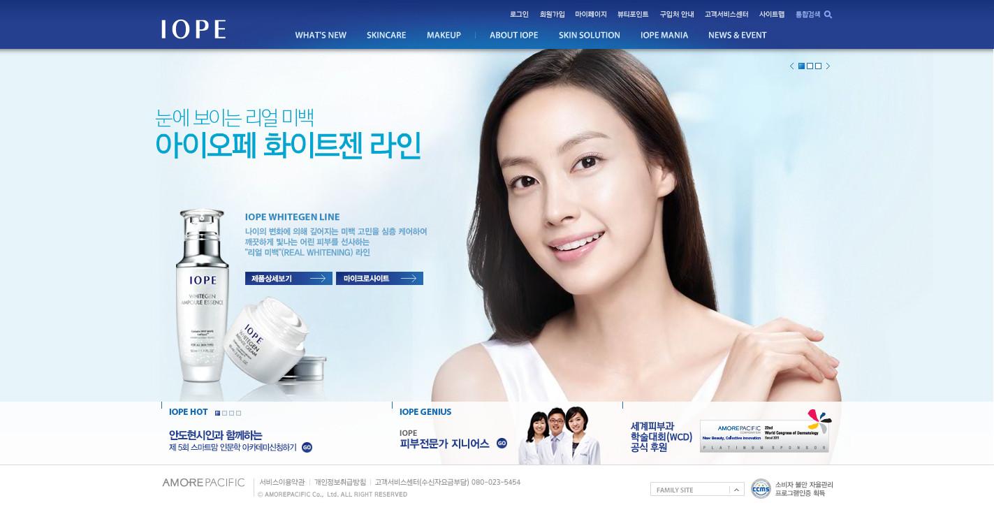 韩国化妆品iope的使用顺序谁知道?