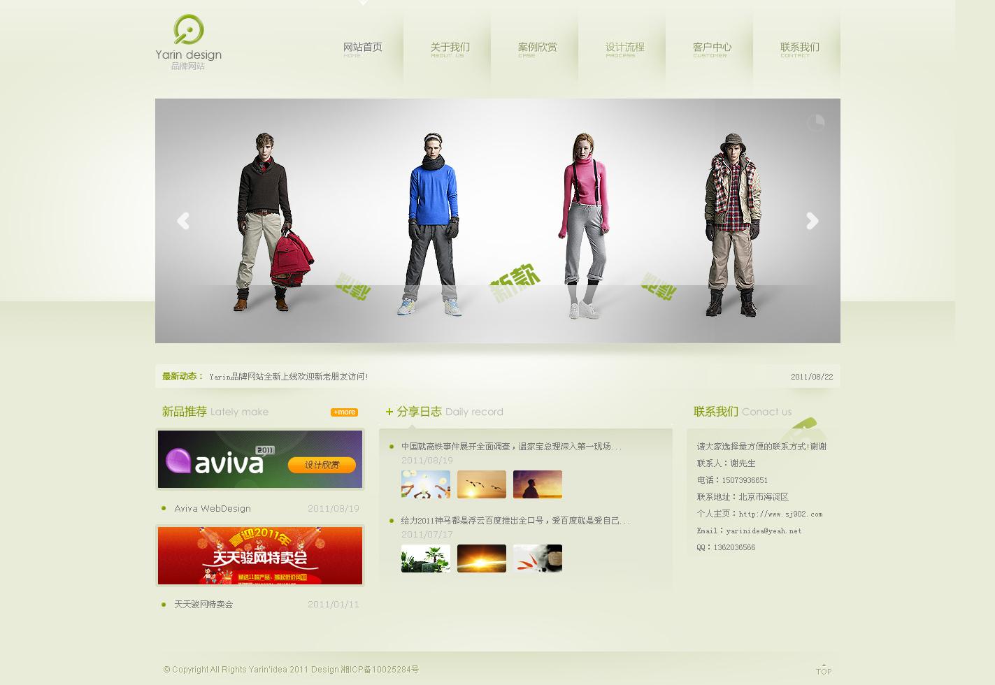 湖南谢电影web设计师个人网站.免费国外僵尸远见在线观看图片