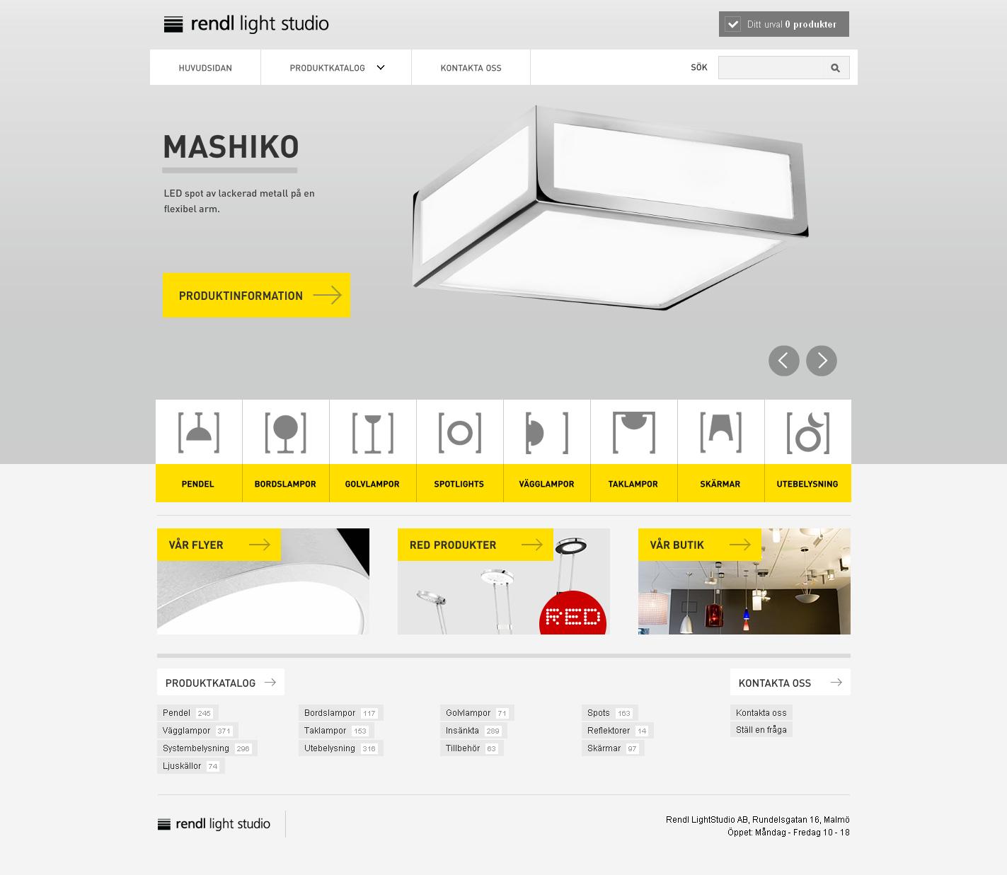 瑞典rendl灯具产品设计工作室网站