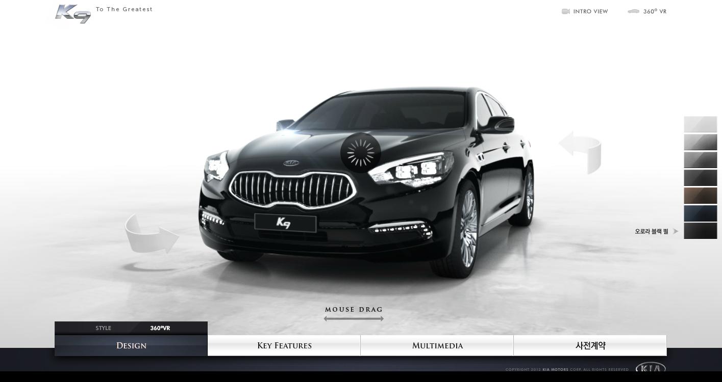 韩国KIA起亚K9轿车 汽车高清图片
