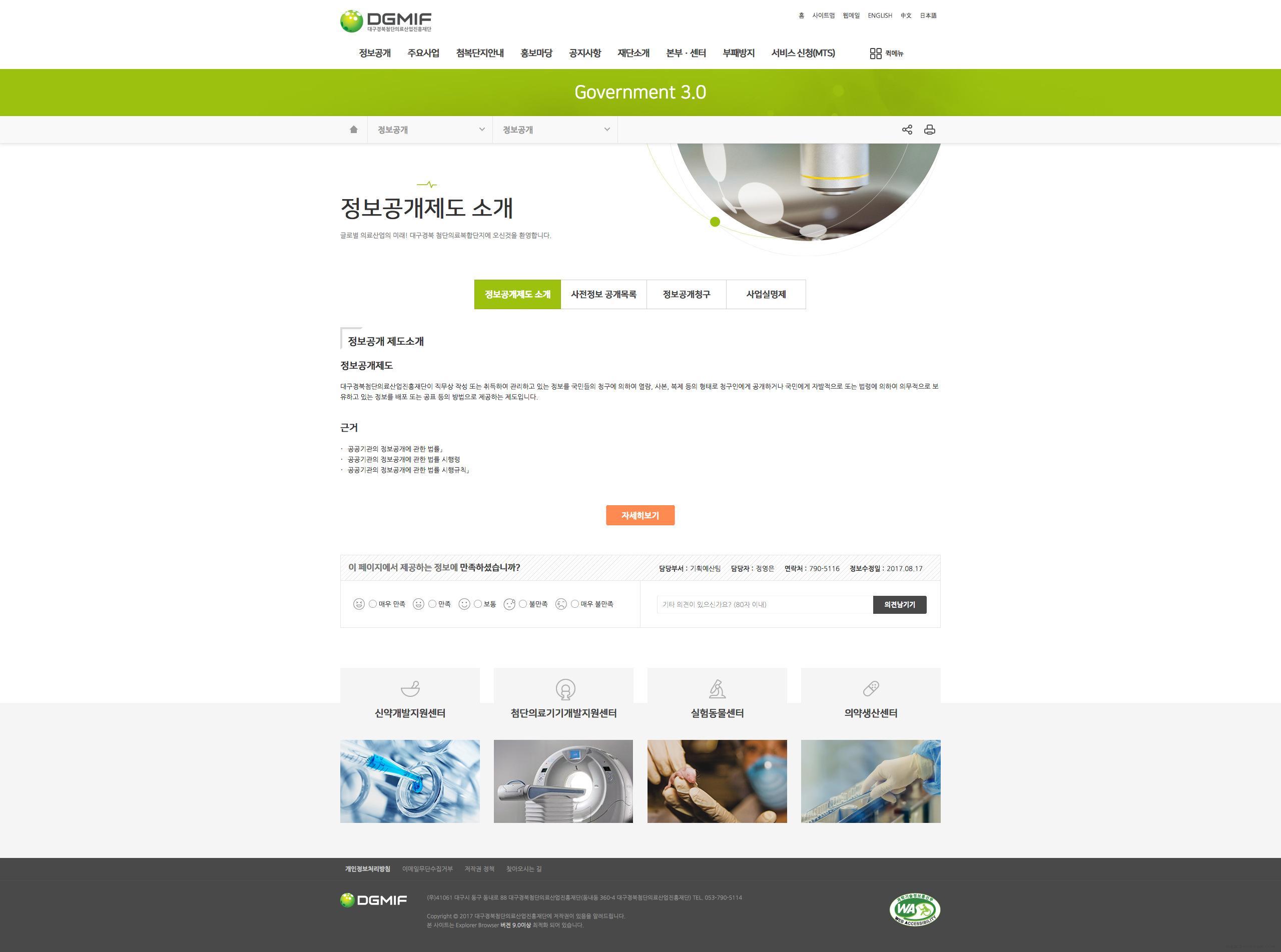 酷站欣赏,中国酷站、韩国酷站、欧美酷站、CSS酷站、全flash酷站、实用酷站、房产酷站、汽车酷站以及个人酷站等