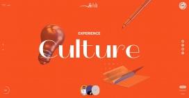 2020沙迦国际书展!