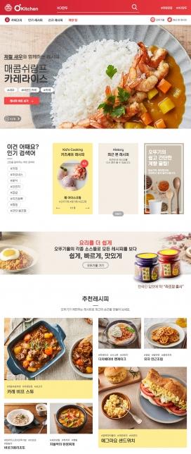 韩国okitchen方便面快餐美食!