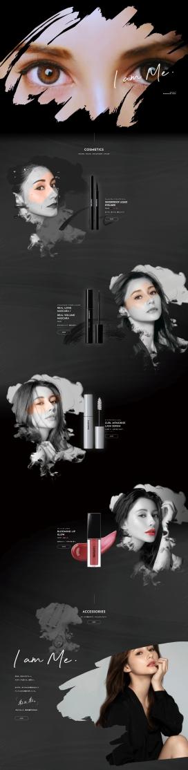 日本CAROME女性睫毛化妆品美容!