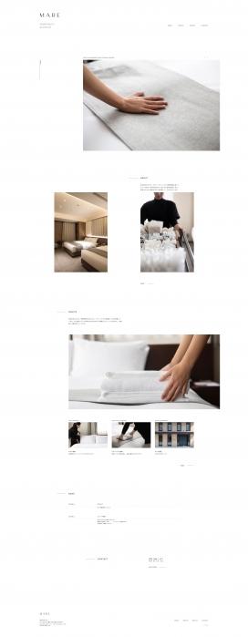 日本酒店清洁运营服务!