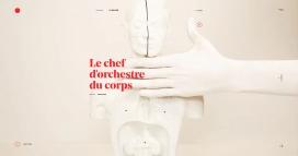 身体的导体!500万法国人受到甲状腺功能异常的影响,甲状腺是人体机能不可或缺的器官,这个网站以形象的方式展示如何护理。