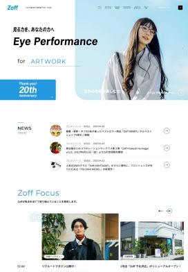 日本Zoff时尚眼镜产品酷站!