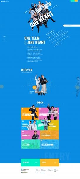 日本Muramoto Corporation应届毕业生/职业中期招聘网站!