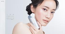 日本AEON Facial Brush电动面部刷!