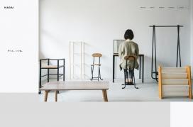 日本nagai现代家具设计!