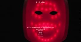 Lucibelle-再生LED灯细胞!