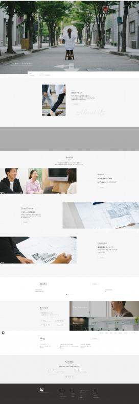 日本Bandit综合商业设施规划设计!