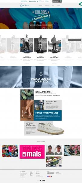 葡萄牙Ahimsa时尚休闲鞋产品展示酷站。