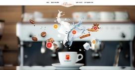 俄罗斯Coffee Cava咖啡馆酷站。