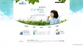 韩国药品食品健康化学研究机构