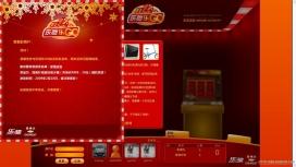 中国乐驰乐GO车友俱乐部