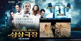 韩国尔多博士战区电影网站