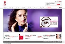 中国羽西品牌化妆品官方网站
