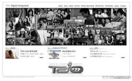 中国上海三子数码科技互动设计公司网站