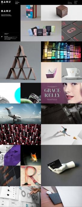 加拿大蒙特利尔HAUS品牌广告平面设计机构!