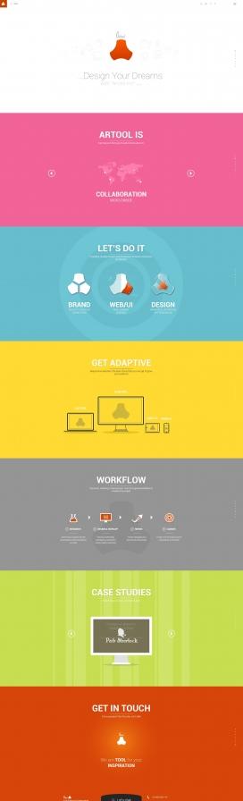 Artool-数码设计公司!专注于网页设计及开发,品牌标识,动作设计和智能产品设计。
