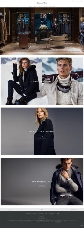 西班牙Massimo Dutti时尚时装服饰品牌酷站!