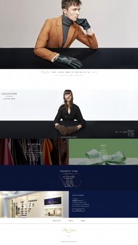 日本阿尔塔进口皮革手套产品酷站!