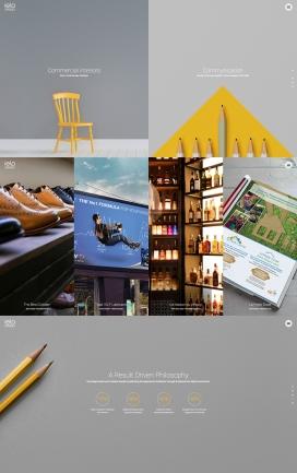 新加坡IELO商业室内设计机构!专注为品牌、零售商和餐饮业经营者提供量身定制战略设计解决方案。