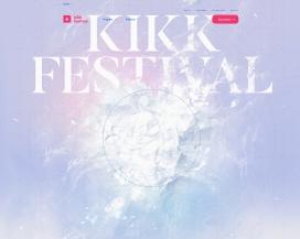 比利时KIKK Festival-2019第9版!