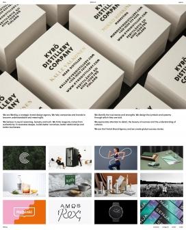 Worklight-芬兰赫尔辛基的品牌设计机构!