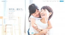 日本家庭美发沙龙!