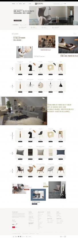 丹麦Rosborg家具设计!