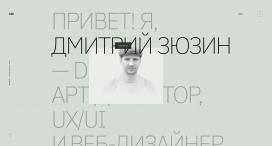 俄罗斯ZZDO视觉设计师!