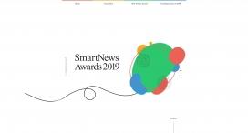 2019SmartNews奖!SmartNews大奖设立于2015年,旨在表彰负责高质量内容的媒体活动,并帮助振兴媒体行业。 在过去的一年中,该公司一直在大胆地研究新措施,并通过许多人需要了解的重要新闻以及从独特角度接受采访的独特文章,赢得了赢得用户支持的媒体。