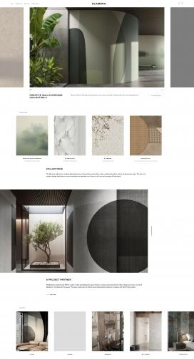 意大利Glamora定制设计墙面材料!