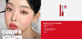 韩国BANILA-女性睫毛网站!