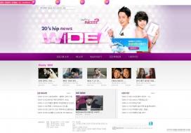 我的音乐风格-韩国音乐娱乐公司。Mnet公司是亚洲最大音乐娱乐公司,也是韩国最著名的网络商业频道,可独立制作完全的娱乐和音乐节目,每天滚动播出。它引领潮流的原创音乐,它对年轻的一代有了巨大的影响。MNET通过发掘优秀艺人,投资和发展独立专辑计划及产出能力,MNET传媒持续保持最大的市场份额,同时拥有高端的电影,音乐和多样化的娱乐内容。 MNET率先领导了韩国的娱乐媒体,以丰富的音乐内容形式和高度的客户忠诚度而稳固了其韩国最大音乐网站的地位。09年开始SM公司与Mnet公司再爆矛盾,SM公司不再向Mnet在线音乐提供歌曲。
