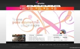 韩国Ydonline游戏漫画资讯网