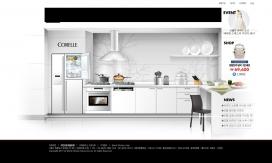 韩国WorldKitchen康宁整体厨房餐具官方网站