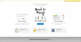 阅读汉字|阅读学习日语汉字!